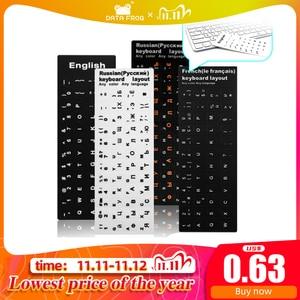 Image 1 - Portátil teclado pegatinas a prueba de agua diseño de teclado español/inglés/ruso/francés Deutsch/Árabe/coreano/japonés/hebreo/Tailandés