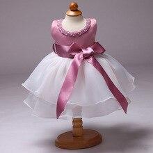 Кружевное платье в европейском и американском стиле для малышей Детское свадебное платье-пачка принцессы на возраст до года, торжественное платье