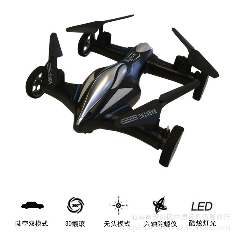 XX8 Air Dual Purpose Unmanned Aerial Vehicle Car Airplane Dual-Mode Aircraft Remote Control Aircraft Model Toy Coaster Drone