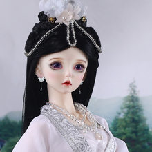 AS Xiao Xue 58cm SD 1/3 BJD Doll New arrival Girl Literary Gift Ball joint Doll And Free slime Eyes lol toy story(China)