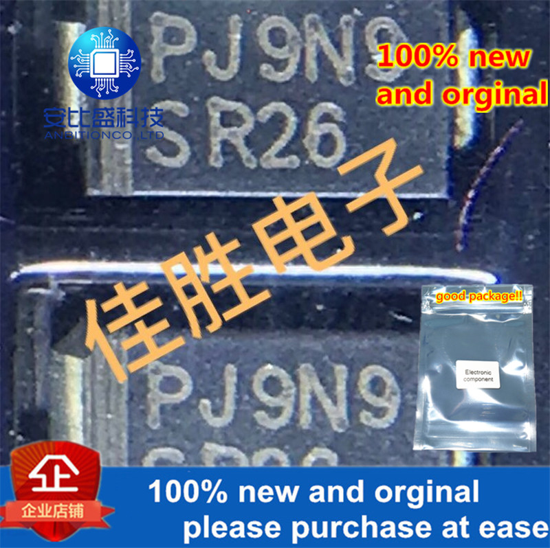 50pcs 100% New And Orginal 2A60V DO214AC Silk-screen SR26 In Stock