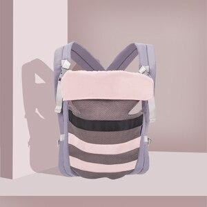 Chic Baby Carrier Ergonomic Ba