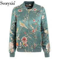Svoryxiu Designer Fashion Autumn Winter Jackets Outwear Women's High End Crystal Beaded Print Jacquard Vintage Short Coat 2020