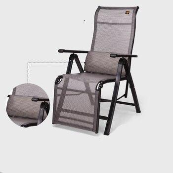 折りたたみ椅子ホームリクライニングベッド昼寝チェアオフィスハッピー怠惰な背もたれビーチチェアオフィス昼休み多目的椅子
