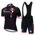 2020 KUOT одежда для велоспорта/Одежда для велоспорта Ropa Ciclismo MTB велосипедная одежда/дышащая быстросохнущая велосипедная майка