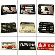 custom personalized adhesive metal nameplate name plate or company logo