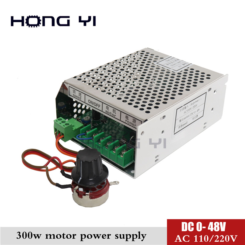 220v or 110V power supply with speed governor for 300w dc 48v cnc air cooled spindle motor