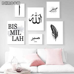 Image 2 - Allah Islamitische Wall Art Canvas Poster Zwart Wit Feather Print Islamitische Muurschilderingen Minimalistische Decoratieve Pictures Home Decor