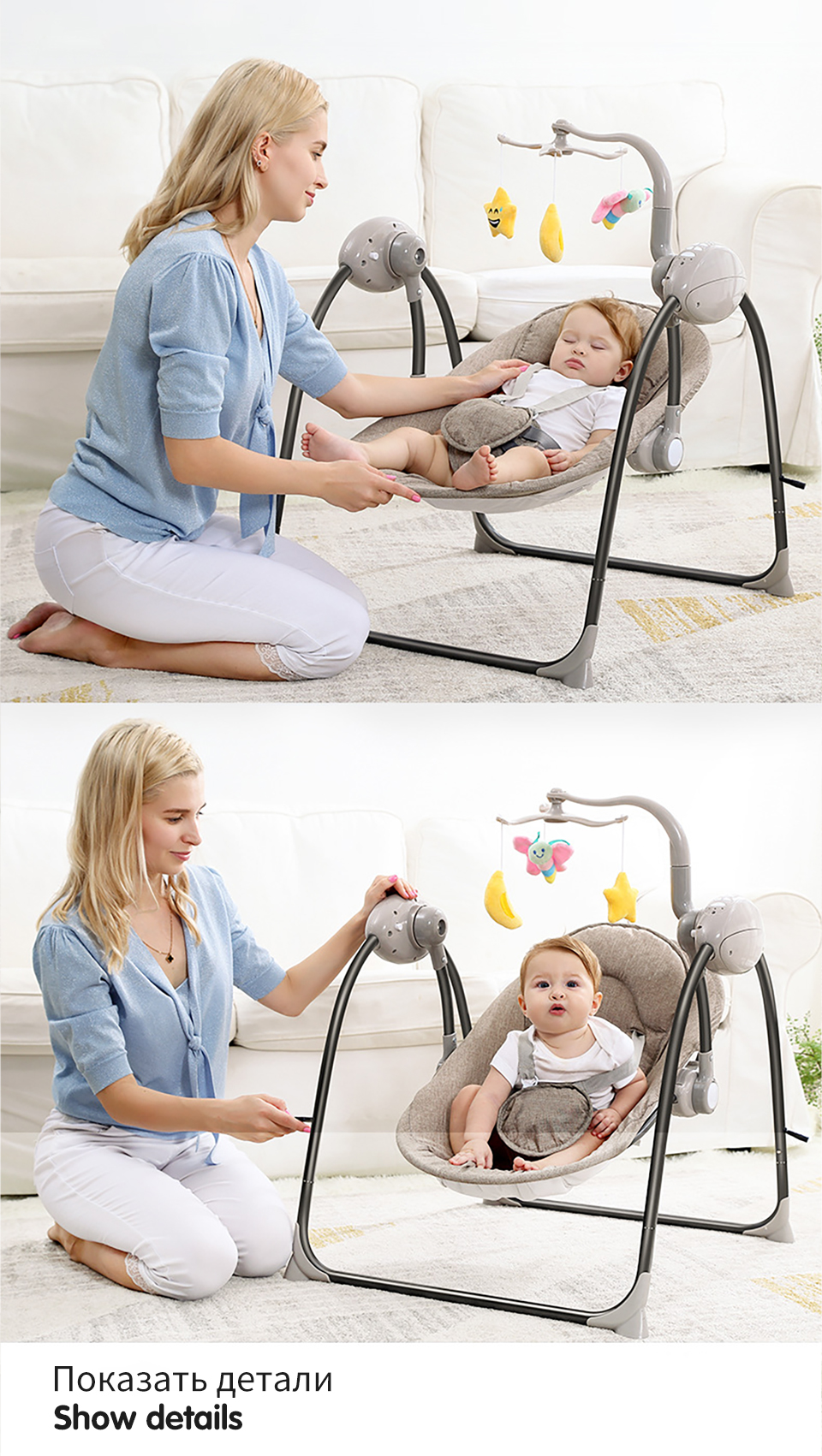 H7e2a74c4158b4763b3c72d3015d90fc0z IMBABY New Baby Electric Rocking Chair Cradle Foldable Baby Comfort Recliner for Newborn Bebe Safety Comfort Rocker Swings Chair