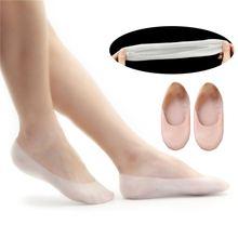 Невидимые Нескользящие Повседневные носки с закрытым носком