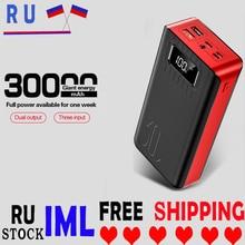 Hot Sale QC3.0 Power Bank 30000mAh Dual USB Portable Charger