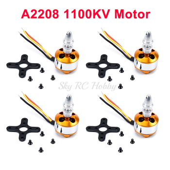 1 / 2 / 4 PCS A2208 KV1100 2208 1100KV Brushless DC Electric Motor for RC Airplanes / Boat / Vehicle Model Glider Plane Kit image