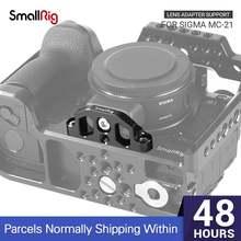 Адаптер для объектива smallrig с поддержкой sigma mc 21 адаптер