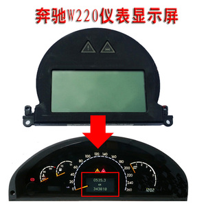 Image 2 - Clusterหน่วยแสดงผลสำหรับMercedes Benz W220 W215 S/CL Class LUM0582A