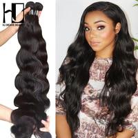 Brazilian Hair Weave Bundles 8 30 32 34 36 inch Body Wave Human Hair Bundles 7A Virgin Hair Extension 1/3/4 PCS HJ Weave Beauty