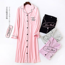 Autumn Womens Robes Sleepwear Cotton Long Nightgown Letter Embroidery Knitted Solid Dressing Gown Bathrobe Batas De Dormir Mujer