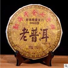 Prémio chinês puer er chá yunnan 357g banzhang gongting pu-erh chá cuidados de saúde perdeu peso alimentos verdes