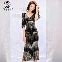 Skyyue Long Evening  Dress 2019 Half-sleeve Crystal Robe De Soiree Zipper Women Party Dresses V-neck Sequin Gown F007