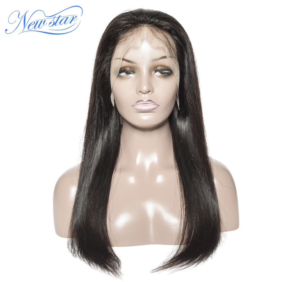 Straight 13x4 Lace Frontal Wig New Star Brazilian Virign Human Hair Wig DIY Customized Short Lace Wig For Black Women