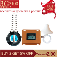 75dB Gain 3g 2100 Repeater Cell Phone Signal Mobile 2100MHz Booster 3G (HSPA) WCDMA UMTS Amplifier