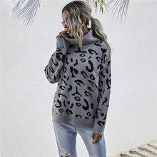 Осенне зимний новый женский вязаный пуловер с леопардовым принтом