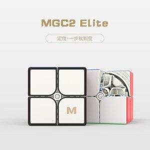 Новый YJ MGC2 Elite M 2x2, черный скоростной куб Yongjun MGC2 Elite Magnetic 2x2x2 Magic-Cubes Puzzle Yj Mgc Elite 2x2, развивающие игрушки