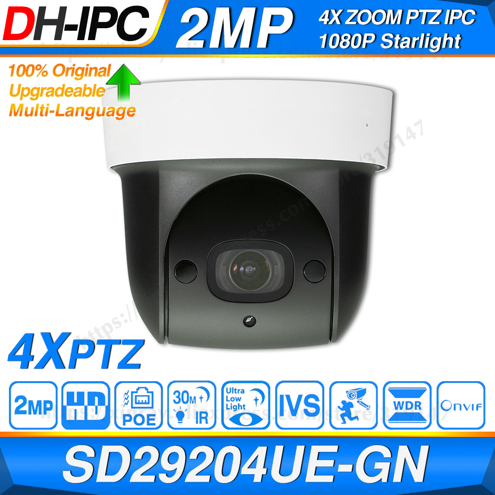 <font><b>Dahua</b></font> PTZ SD29204UE-GN <font><b>2MP</b></font> POE 4X ZOOM Built-in MIC 30M ICR Starlight WDR IVS Face Detect <font><b>IP</b></font> <font><b>Camera</b></font> Replace SD29204T-GN image