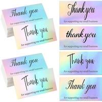 Dziękujemy za zamówienie wizytówki zakup zakupów dzięki kartom okolicznościowym karta uznania dla małych firm 5*9cm