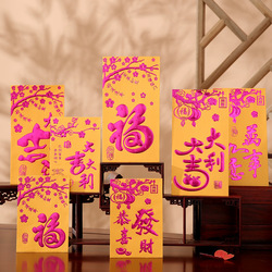 (12 Pieces/Lot) 2021 New Year of the OX Red Pocket for Lucky Money Bronzing Yellow Iridescent Paper Red Envelopes