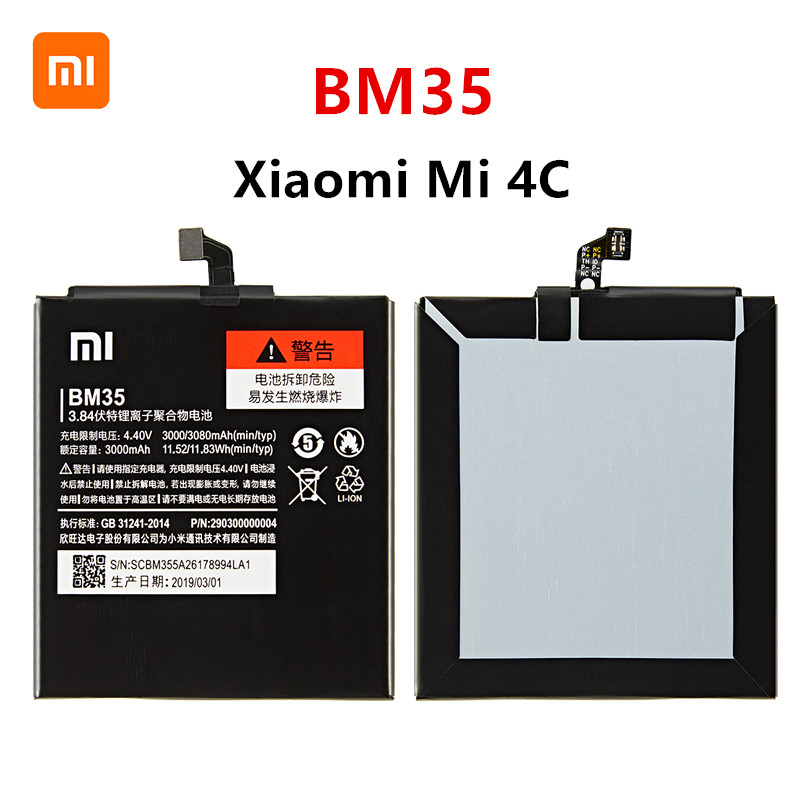 Xiao mi 100% Orginal <font><b>BM35</b></font> 3080mAh Battery For Xiaomi Mi 4C M4C Mi4C <font><b>BM35</b></font> High Quality Phone Replacement Batteries image