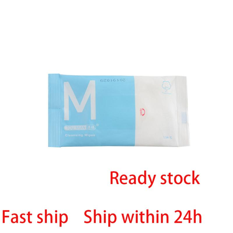 5packs 10Pcs/pack 75% Cleaning Wipes Antiseptic Pads Alcohol Clean Wet Wipes Swabs 100PCS Disposable Disinfection Home Wet Wipes