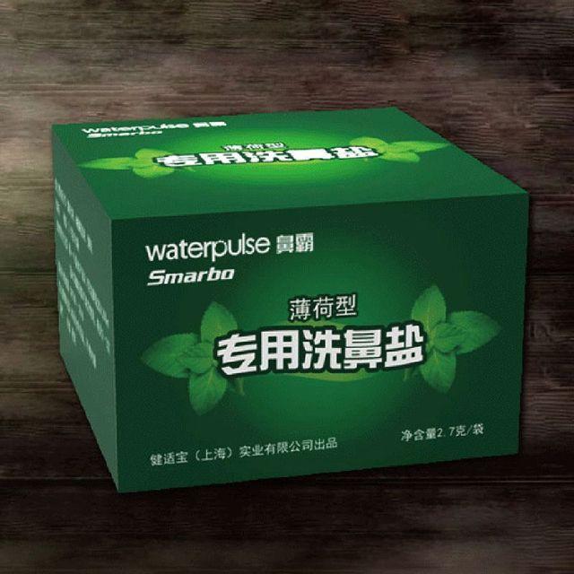 Sweet Mint Nasal Wash Salt 2.7g x 30 Nasal Rinse Mix Nose Irritation Irrigator  T4MB 5