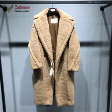 Płaszcz damski miś futro płaszcz damski płaszcz damski płaszcz wełniany luźne płaszcze zimowy ciepły płaszcz ocieplany kobiety klasyczny czerwony płaszcz tanie tanio OKOUFEN Z wełny Futra jagnięcego CN (pochodzenie) Zima Fur faux futra Szeroki zwężone Dzianiny WOMEN Na co dzień