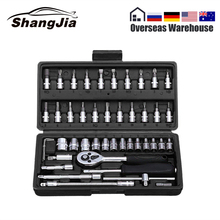 46PCS Car Repair Combination Suit Disassembly Tool Screwdriver Socket Screw Head Connector Slider Quick Release Wrench