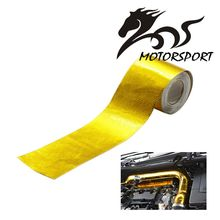 "1 Roll Adhesive Reflective Gold High Temperature Heat Shield Wrap Tape 2/""x5m KK"