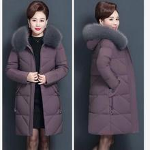 Parka jacket thick Keep warm cotton women slim down cotton l