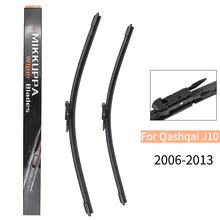 Mikkuppa Front And Rear Wiper Arm And Blades For Nissan Qashqai J10 2006 2007 2008 2009 2010 2011 2012 2013 Auto Car Accessories front and rear wiper blades for toyota rav4 2005 2006 2007 2008 2009 2010 2011 2012 windshield windscreen car accessories