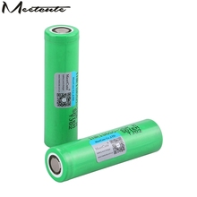 Meetcute 25R 18650 2500mah INR18650 20A discharge lithium batteries electronic cigarette Battery 2500
