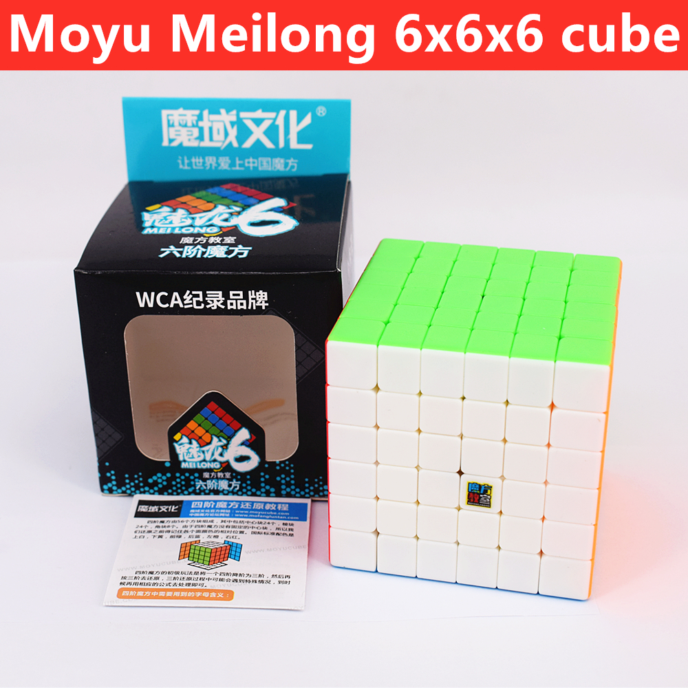 Moyu 6x6x6 кубик рубик MF6 кубик рубика 6x6x6 moyu 6x6x7x7x7 8x8x8 9x9x9 магический куб 6x6 7x7 8x8 9x9 Головоломка скоростной Куб