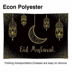Image 3 - Allenjoy Eid Mubarak schwarz hintergrund goldene sand mond Islamischen Hängen Lampen Ramadan Kareem photophone hintergrund photo