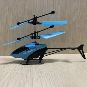 Helicopter Induction Aircraft Toys Flower Fairy Xiaohuangren Suspension Luminous Compact Children'S Toys