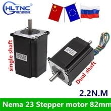 Es ru 57mm nema 23 motor deslizante 82 mm comprimento do corpo 2.2 n. m torque de china baixo preço 315oz in nema23 para roteador cnc