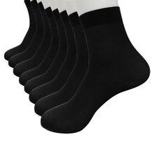 8 pares unissex meias masculinas de fibra de bambu ultra-fino elástico de seda curta algodão respirável preto homens de negócios meias 2021