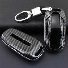 Чехол для автомобильного ключа чехол из углеродного волокна