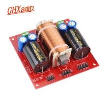 GHXAMP 1 шт. сабвуфер кроссовер аудиоплата средний бас кроссовер 13 точек делитель частоты 350 Вт 4 8ом