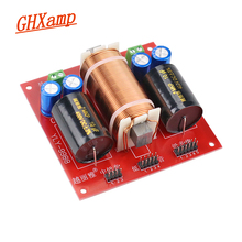 GHXAMP 1PC Subwoofer Crossover Audio Board MID Bass Bass 13 Crossover Points Frequency Divider 350W 4 8OHM