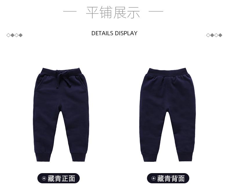 米纯卫裤模板_19.jpg