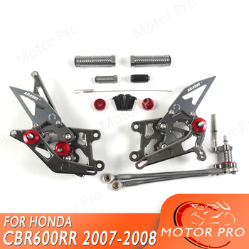 Adjustable Footrests For Honda CBR600RR 2007 2008 Motorcycle Accessories Pedals Foot Rest Peg Rearsets CBR 600 RR CBR600 600RR