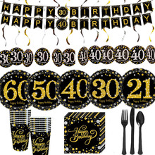 18/30/40/50/60th Happy Birthday Party Supplies Disposable Tableware Wedding Anniversary Favor Balloons Spiral Hanging Decoration