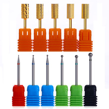 Купить с кэшбэком Carbide Smooth Top Burr Nail Drill Bit Manicure Nail Art Tool Electric Drill Accessories 5 Patterns Optional